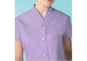 Alexandra Workwear